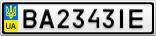 Номерной знак - BA2343IE