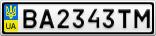 Номерной знак - BA2343TM
