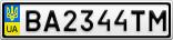 Номерной знак - BA2344TM