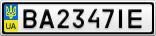 Номерной знак - BA2347IE