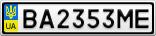Номерной знак - BA2353ME