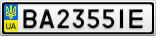 Номерной знак - BA2355IE