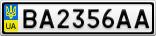 Номерной знак - BA2356AA