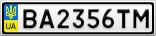 Номерной знак - BA2356TM