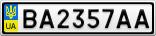 Номерной знак - BA2357AA