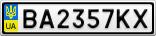 Номерной знак - BA2357KX