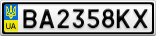 Номерной знак - BA2358KX