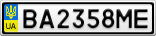 Номерной знак - BA2358ME