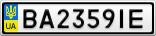 Номерной знак - BA2359IE