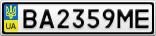Номерной знак - BA2359ME
