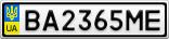 Номерной знак - BA2365ME