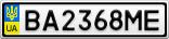 Номерной знак - BA2368ME