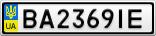 Номерной знак - BA2369IE