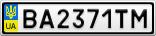 Номерной знак - BA2371TM