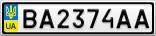 Номерной знак - BA2374AA
