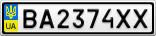 Номерной знак - BA2374XX