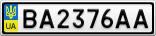 Номерной знак - BA2376AA
