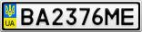 Номерной знак - BA2376ME