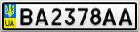 Номерной знак - BA2378AA