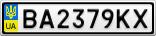 Номерной знак - BA2379KX
