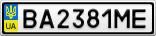 Номерной знак - BA2381ME
