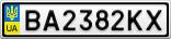 Номерной знак - BA2382KX