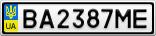 Номерной знак - BA2387ME