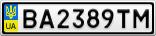 Номерной знак - BA2389TM