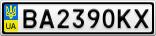 Номерной знак - BA2390KX