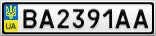 Номерной знак - BA2391AA
