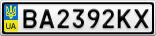 Номерной знак - BA2392KX