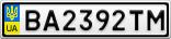 Номерной знак - BA2392TM