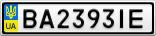 Номерной знак - BA2393IE