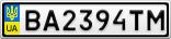 Номерной знак - BA2394TM