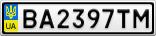 Номерной знак - BA2397TM