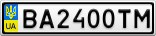 Номерной знак - BA2400TM