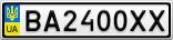 Номерной знак - BA2400XX
