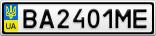 Номерной знак - BA2401ME