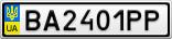 Номерной знак - BA2401PP