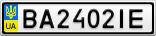 Номерной знак - BA2402IE