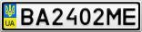 Номерной знак - BA2402ME