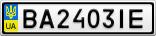 Номерной знак - BA2403IE