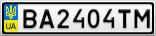 Номерной знак - BA2404TM