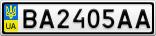Номерной знак - BA2405AA