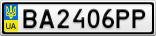 Номерной знак - BA2406PP