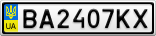 Номерной знак - BA2407KX