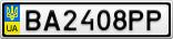 Номерной знак - BA2408PP