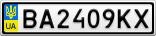 Номерной знак - BA2409KX
