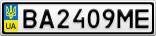 Номерной знак - BA2409ME