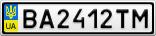 Номерной знак - BA2412TM